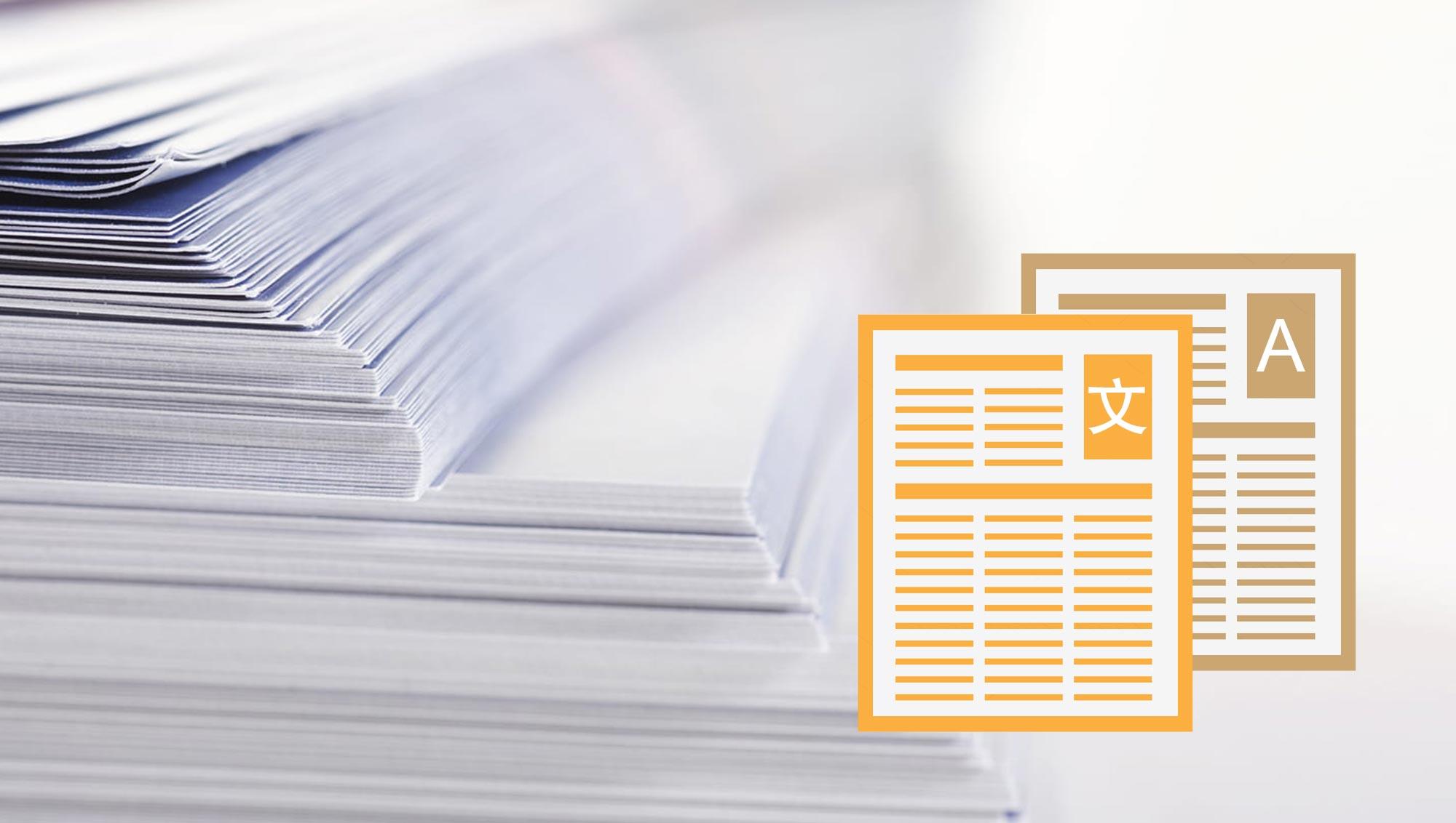 FIA Interpreting Document Translation